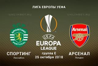 Спортинг – Арсенал прямая трансляция онлайн 25/10 в 19:55 по МСК.