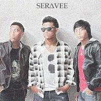 Lirik Lagu Seravee Band Tercipta Tuk Bersama