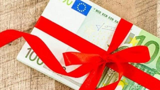 Το αργότερο μέχρι την Μ. Τετάρτη η καταβολή του δώρου του Πάσχα λέει το Υπουργείο