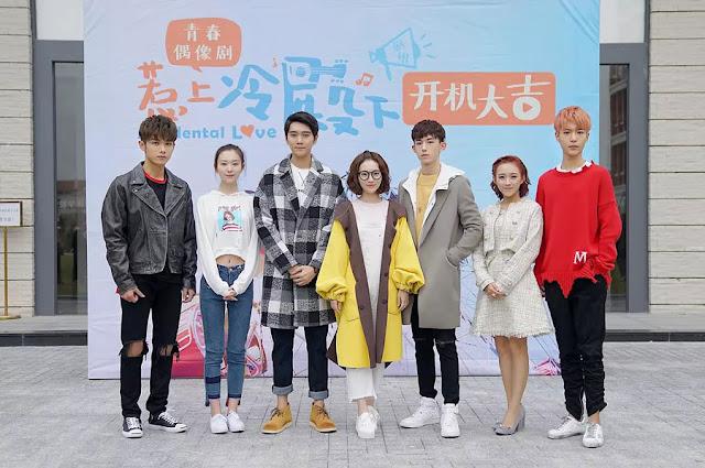 Chen Qingqing menghadiri kompetisi kecantikan sekolah karena ayahnya memintanya untuk men Sinopsis Accidentally in Love Episode 13 - 14