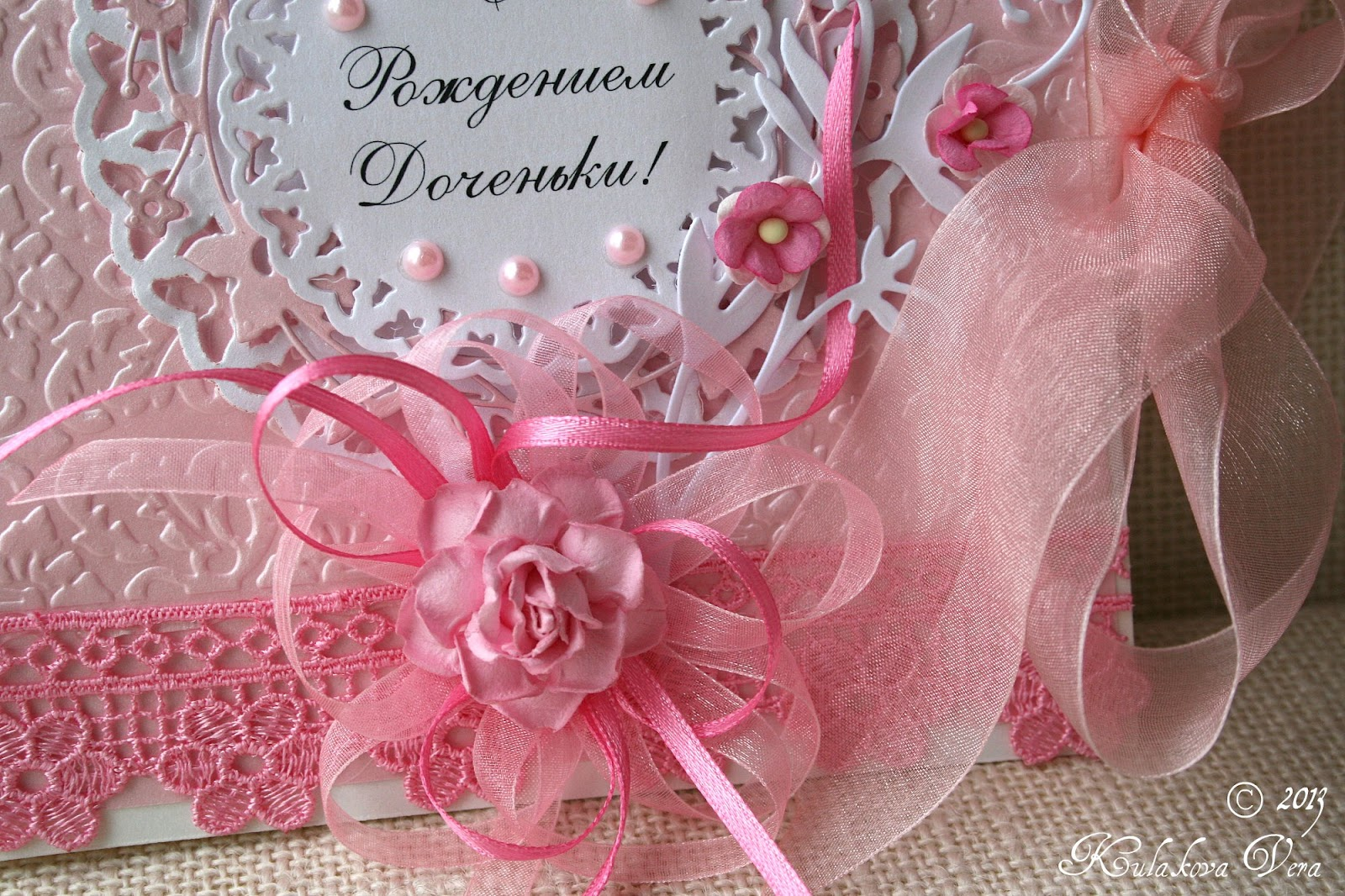 Поздравления с рождением дочки картинки с надписями, картинки