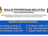 Jawatan Kosong di Majlis Peperiksaan Malaysia MPM - Terbuka / Pelbagai Gred