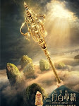 Ngoan Tây Du - The Ruthless Journey