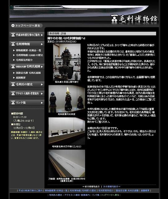 http://cs3.c-able.ne.jp/~mouri-m/cgi-bin/disp.cgi?code=10543&mode=one&page=0&bmode=top&no=1