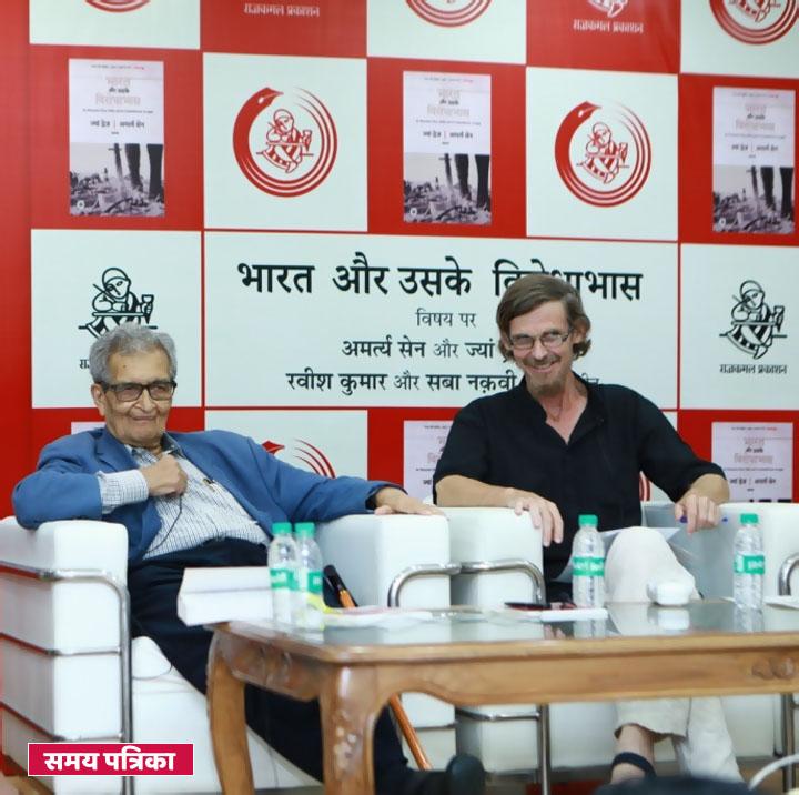 bharat-aur-uske-virodhabhas-book-launch