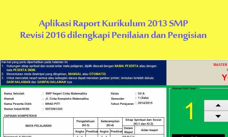Aplikasi Raport Kurikulum 2013 SMP Revisi 2016 dilengkapi Penilaian dan Pengisian