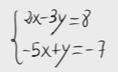 9 Sistema de dos ecuaciones y dos incognitas