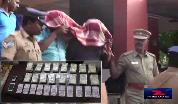 பழைய ரூபாய் நோட்டுகளை மாற்ற முயன்று தலைமறைவான 3 பேர் கைது
