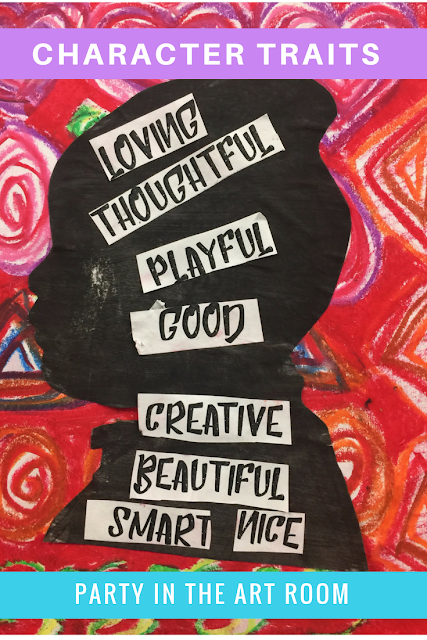 character traits art lesson for kids