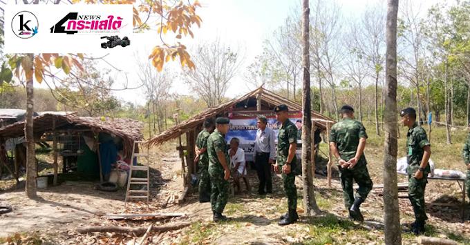 สตูล พันเอกนิคม ทองอินทร์แก้ว มอบสิ่งของช่วยเหลือประชาชนที่ยากไร้ ตามโครงการคนไทยไม่ทิ้งกัน