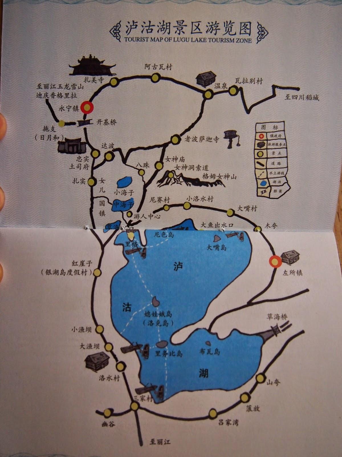 A map of Lugu Lake in Mandarin