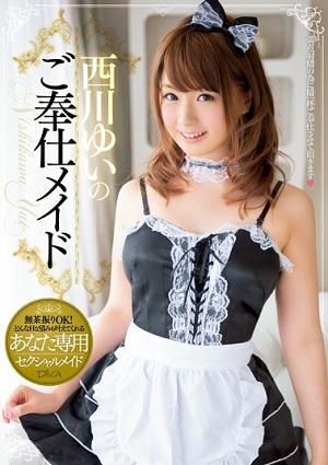 Yui Nishikawa trong vai cô hầu gái xinh đẹp MIDE-066 Yui Nishikawa