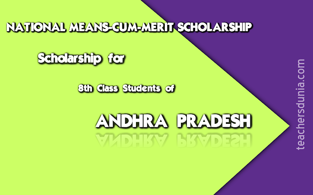 MHRD-NMMS-For-8th-Class-Students