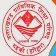 UBTER UJVNL, PTCUL, UPCL & Tech Edu Dept All Exam Details (Dates, Keys and Results) | The Uttarakhand Portal-No. 1 News Portal for Jobs, Results and Educational Updates in Uttarakhand