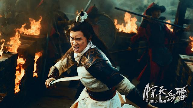 Son of Hero Gao Yunxiang