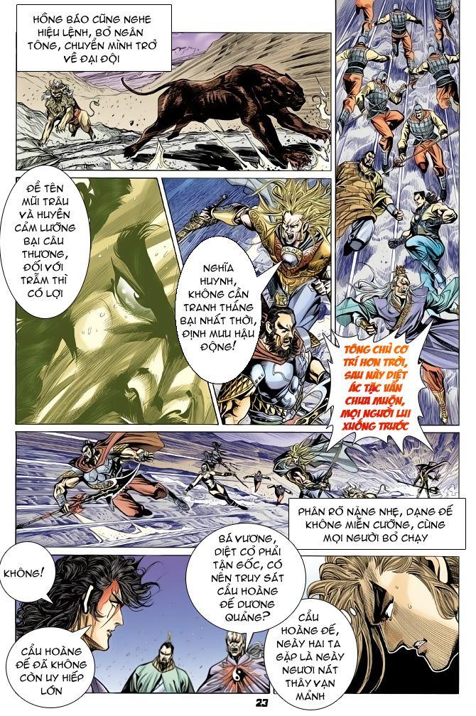 Đại Đường Uy Long chapter 56 trang 23