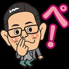 Iyemon Commemorative Stickers