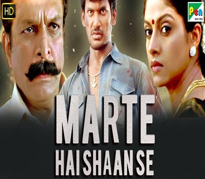 Marte Hai Shaan Se (2019) Hindi Dubbed 720p HDRip 850MB ESubs Movie Download