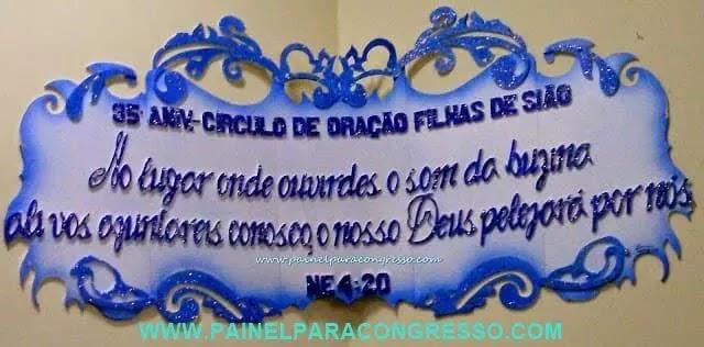 Painel decorativo para congresso evangélico / Neemias 4:20