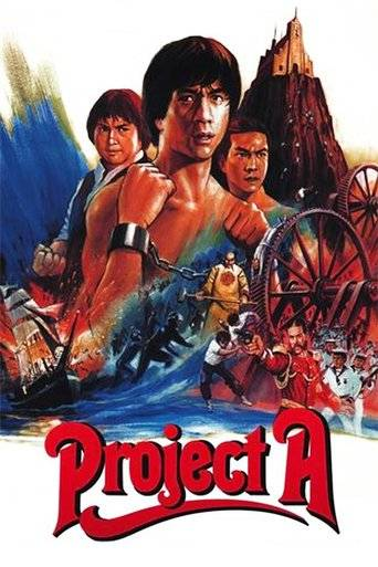Project A (1983) ταινιες online seires oipeirates greek subs
