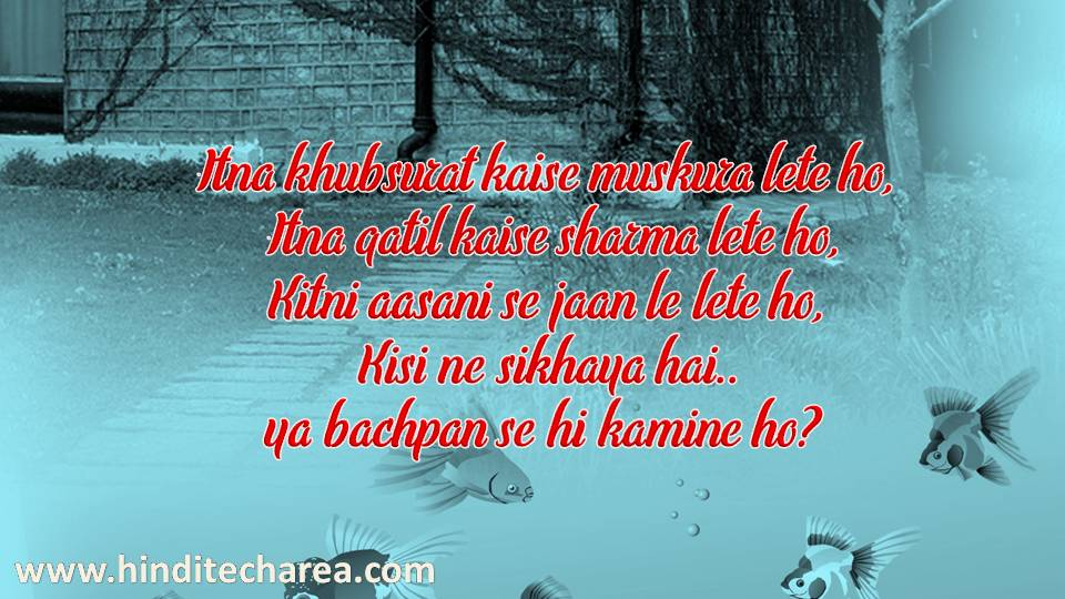 Best Friendship Shayari in Hindi with image,Greeting Cards