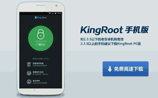 Android-phone-ko-root-kaise-kare-without-pc