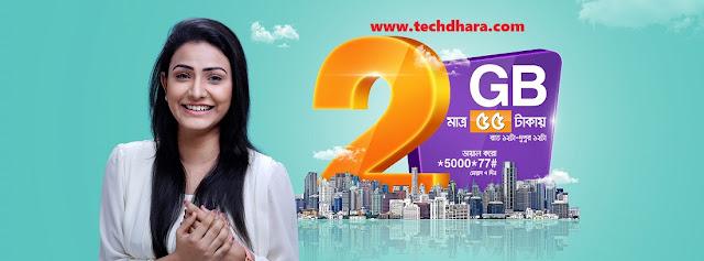 Banglalink 2 GB internet data at Tk. 55 for 7 days