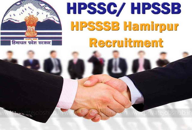 HPSSSB Hamirpur Recruitment