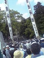 Tado festival