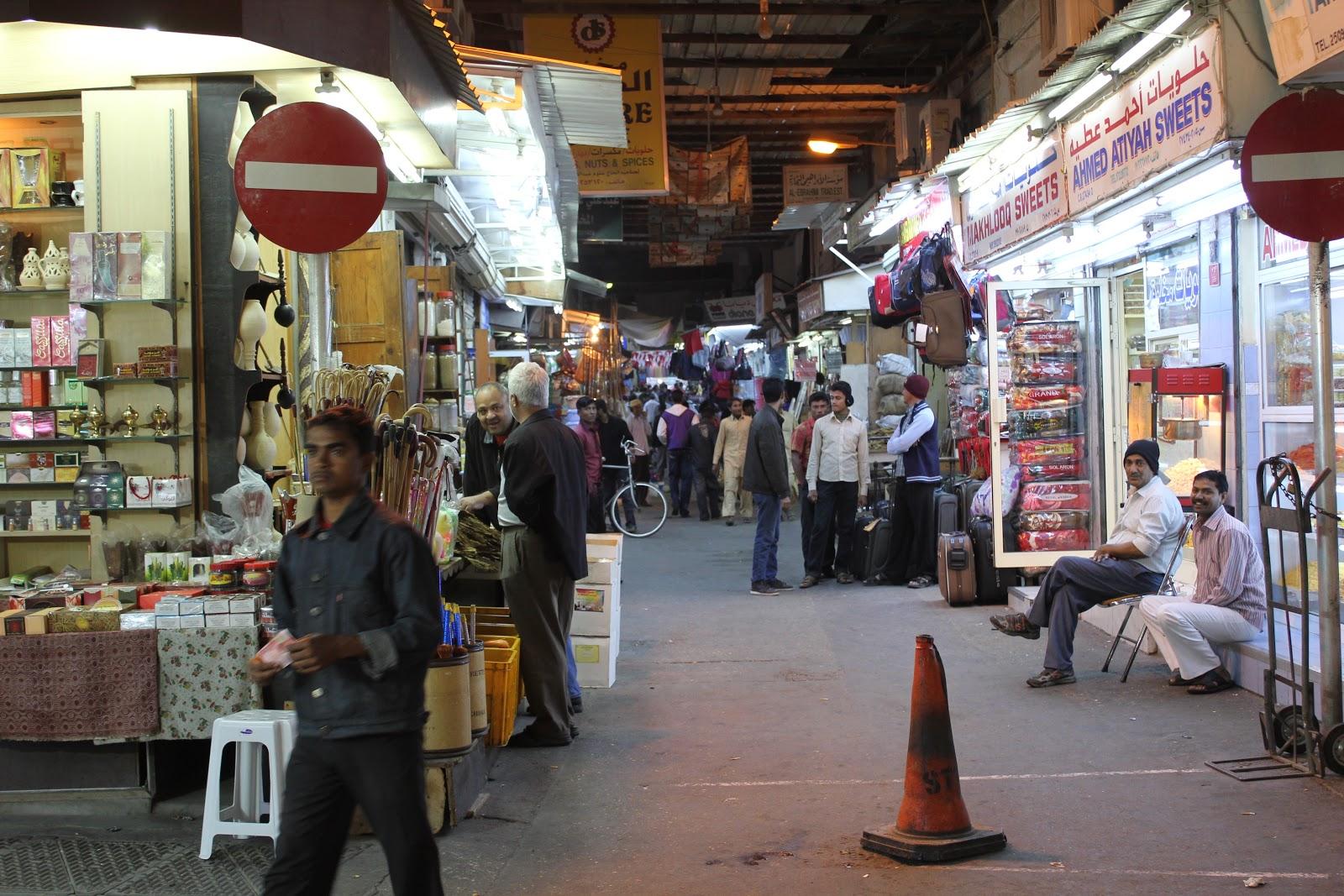 De viaje por el mundo: Bahrain (1)  Manama and Muharraq