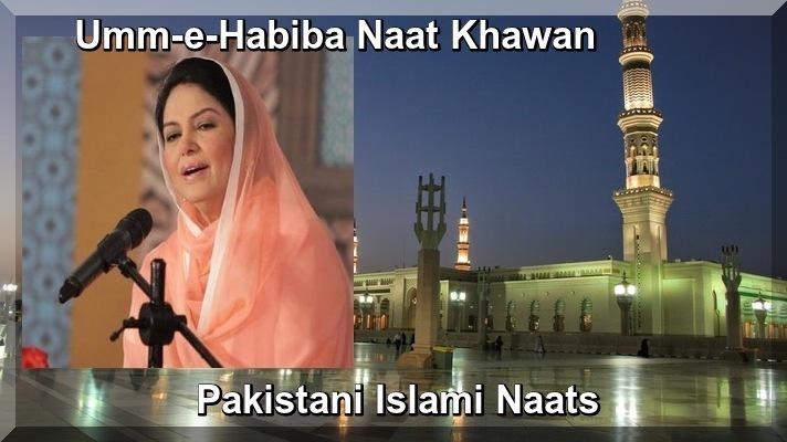 Umm-e-Habiba Pakistani Naat Khawan