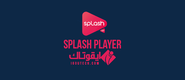 SPLASH PLAYER 2.1.0.0 igoutech