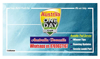 Today Match Prediction Victoria vs New South Wales JLT Cup Match