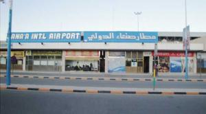 اخبار اليمن : هبوط طائره في مطار صنعاء لهذا السبب