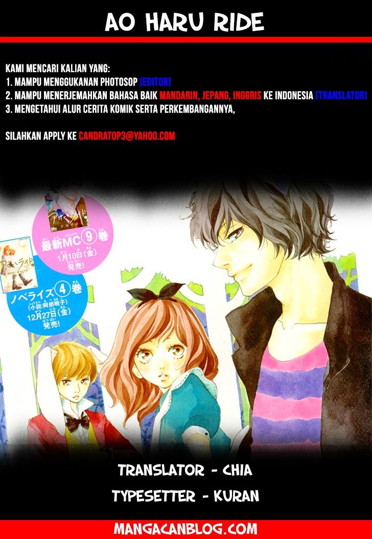Ao Haru Ride Chapter 35-1