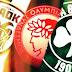 Europa League: Νίκες για Ολυμπιακό, ΠΑΟΚ, Παναθηναϊκό - Δείτε φάσεις και γκολ (videos)