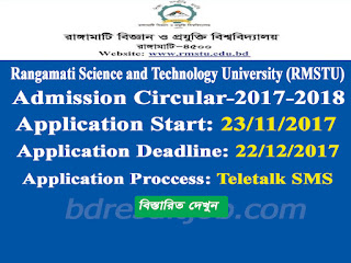 Rangamati Science and Technology University (RMSTU) Admission circular 2017-2018