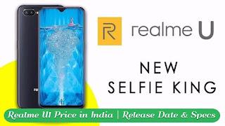 Realme U1 Price in India | Release Date & Specs, eduworldtricks