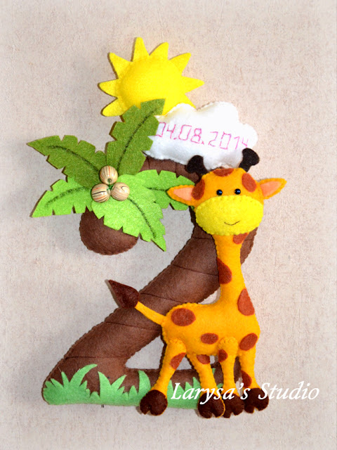 на день рождение giraffe