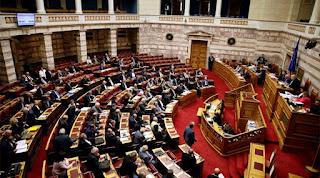 http://freshsnews.blogspot.com/2017/05/18-se-onomastiki-psifoforia-gia-na-betonarei-tous-vouleutes-tou-katafeugei-o-tsipras.html