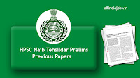 HPSC Naib Tehsildar Prelims Previous Papers