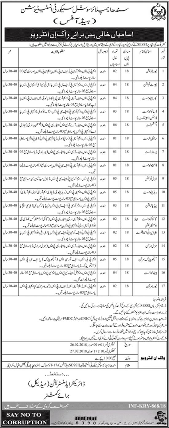 Jobs In Sindh Employees Social Security Institution Karachi Feb 2018
