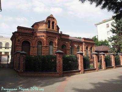 Краснодар фото дом Ялового