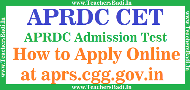 APRDC CET 2017| APRDC admission test 2017,How to apply online at aprs.cgg.gov.in