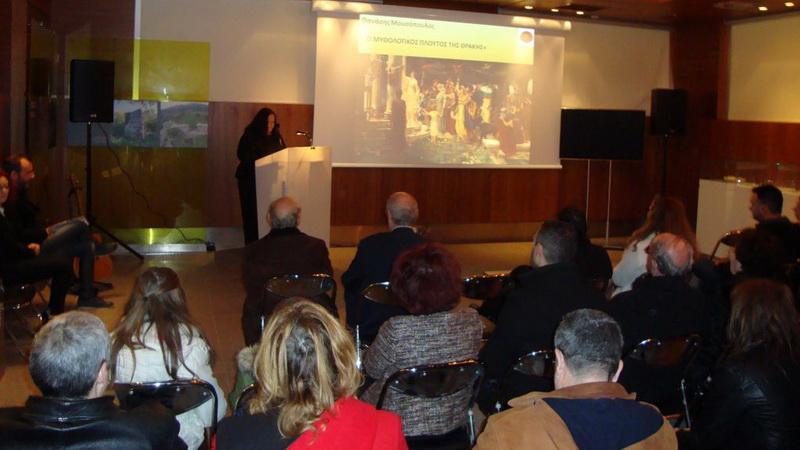 Με επιτυχία η εκδήλωση των Καστροπολιτών με θέμα «Αρχαία Θράκη: Μεταίχμιο Μύθων και Ιστορίας»