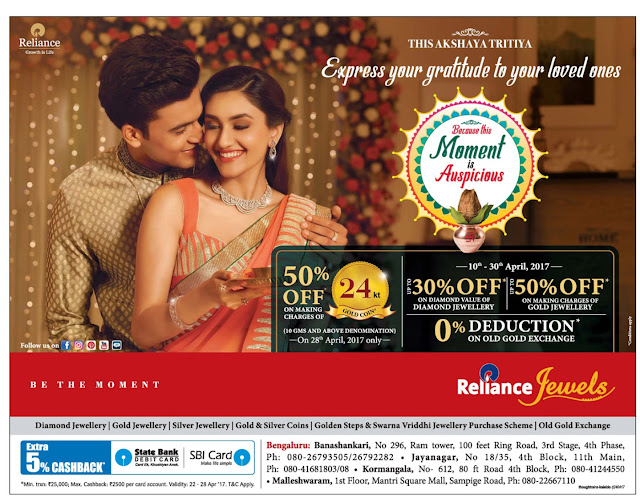 Reliance jeweles | Akshaya Tritiya Gold and Jewellery Offers @Hyderabad | April /May 2017 discount offers