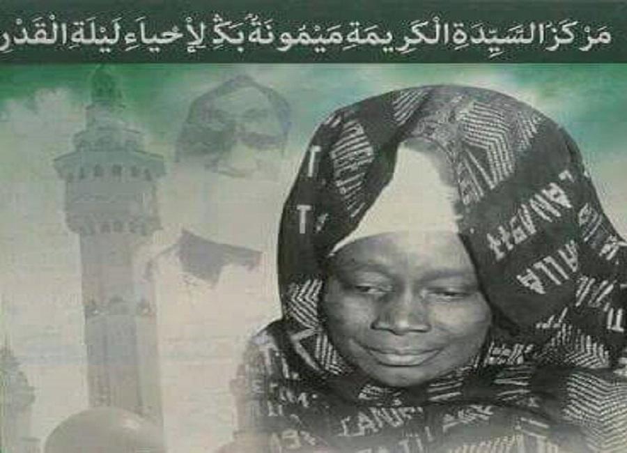 """Résultat de recherche d'images pour """"Sokhna Maimouna Mbacke Binetou Cheikhoul Khadim"""""""