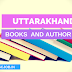 List of Famous Uttarakhand Books and their Authors