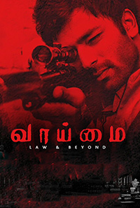 Watch Vaaimai (2016) DVDScr Tamil Full Movie Watch Online Free Download