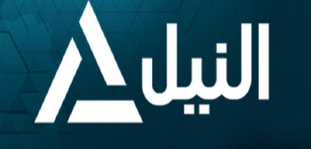 تردد قناة النيل للأخبار